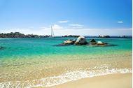 Immagine di Corsica Cruise South Route | Vacanza a vela in catamarano | Pensione completa