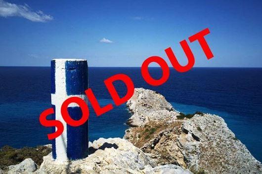Immagine di 2017 - Grecia: isole Sporadi